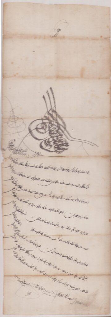 Царски Берат из 1834. године